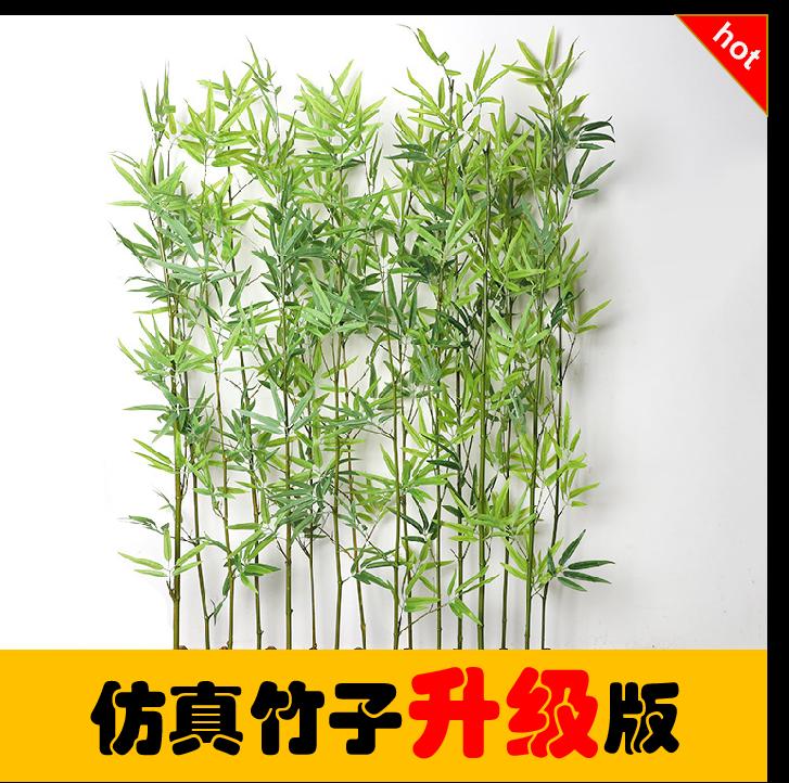 仿真竹子假竹子室内装饰竹子隔断细水竹干竹子客厅竹子青竹子
