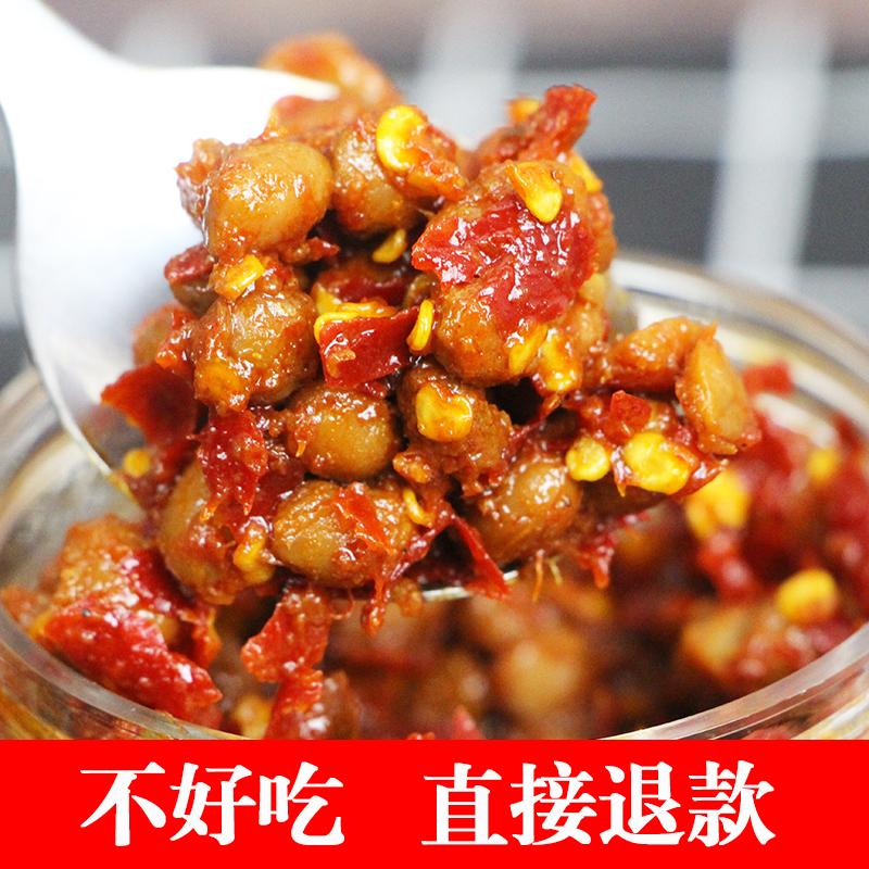 湖南豆豉农家风味豆鼓辣椒酱腊八豆原味