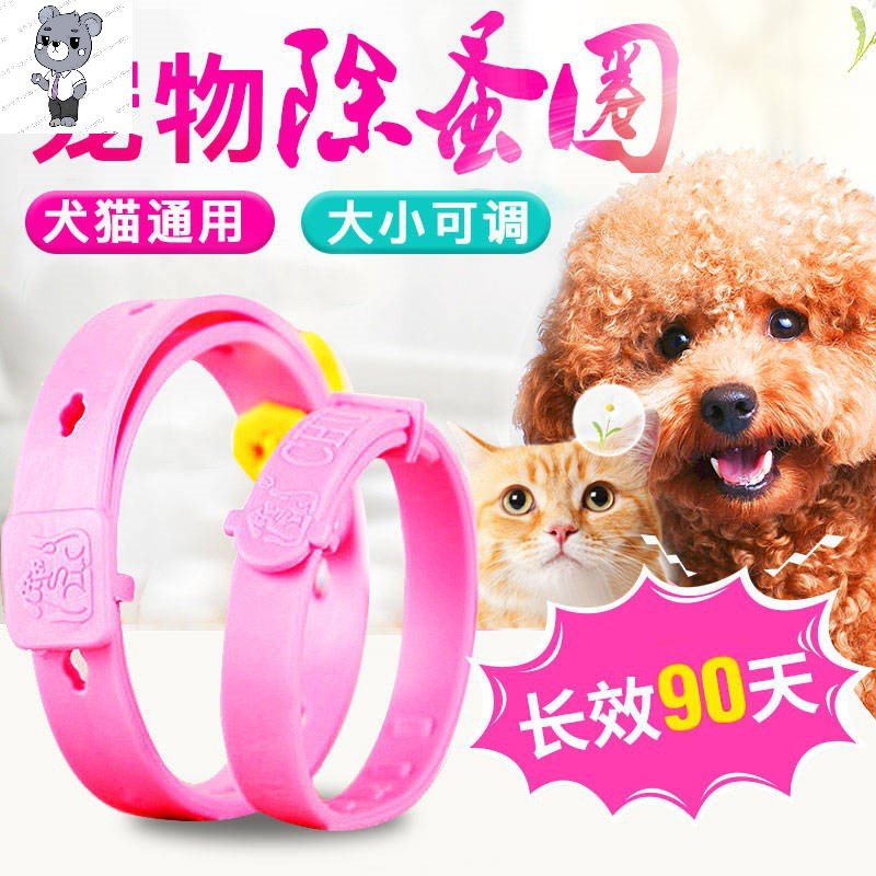 Cat collar Japan and wind cat bell with anti insect and lice, anti flea ring, Cat brand, dog collar, pet products