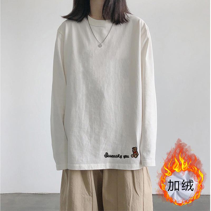 白色打底衫女内搭春秋韩版宽松洋气大码女装上衣服ins潮冬季加绒