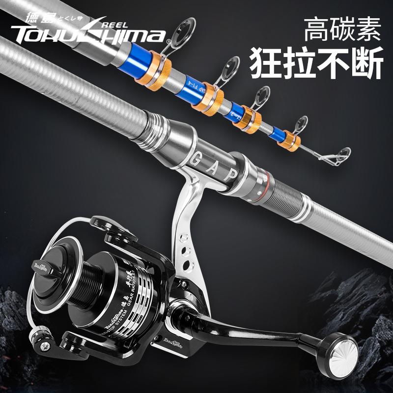 德岛天本海竿螺纹钢系列远投海杆抛杆鱼竿套装碳素钓鱼竿渔具
