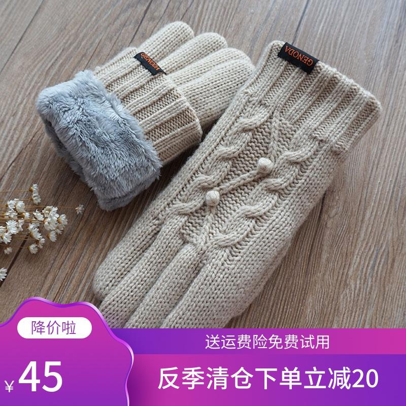 Женские перчатки / митенки Артикул 573520023419