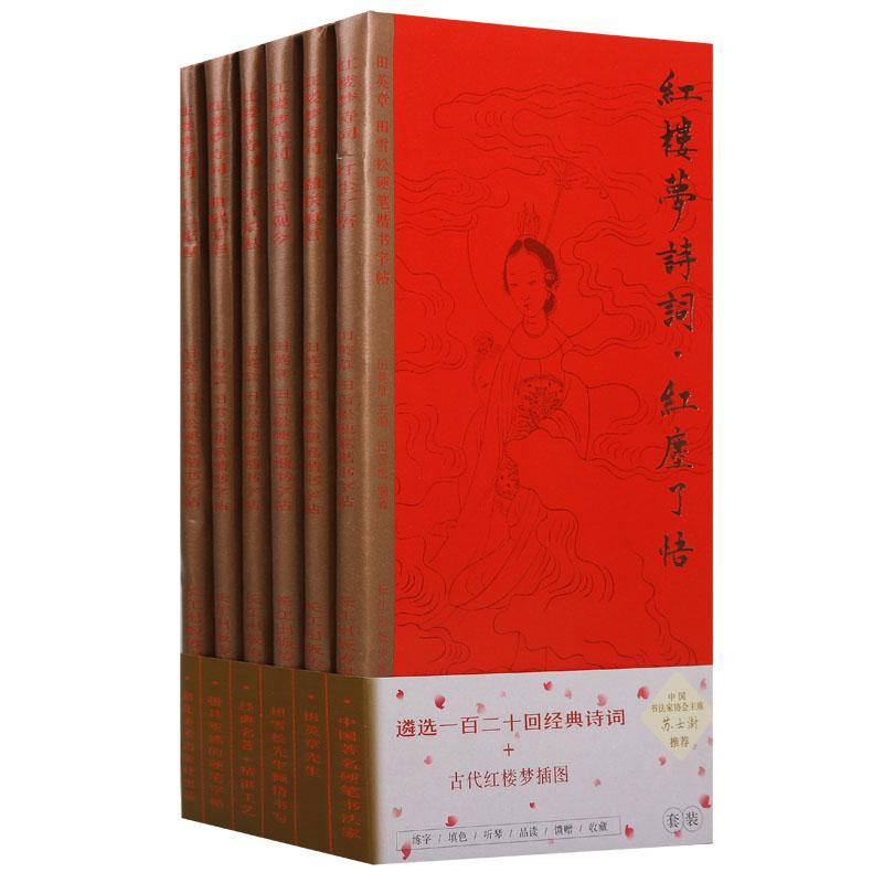 Китайская каллиграфия Артикул 592564284183