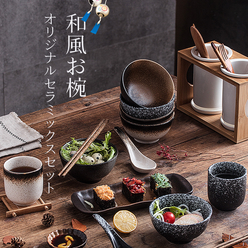 Japanese style and creative retro simple household tableware ceramic suit porcelain bowl cup spoon single package