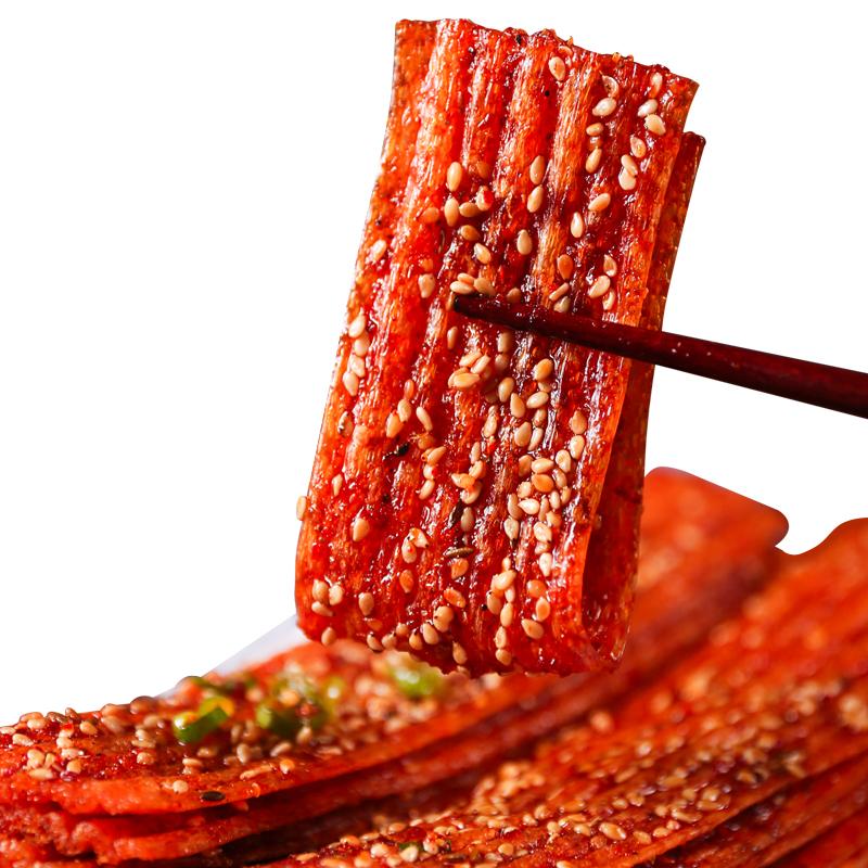 網紅辣條大禮包懷舊兒時小零食混搭整箱面筋麻辣豆干散裝辣片小吃
