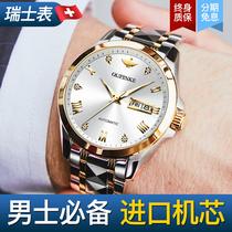 瑞士正品名牌手表男士款超薄双历机械表全自动世界名腕表钢带霸气