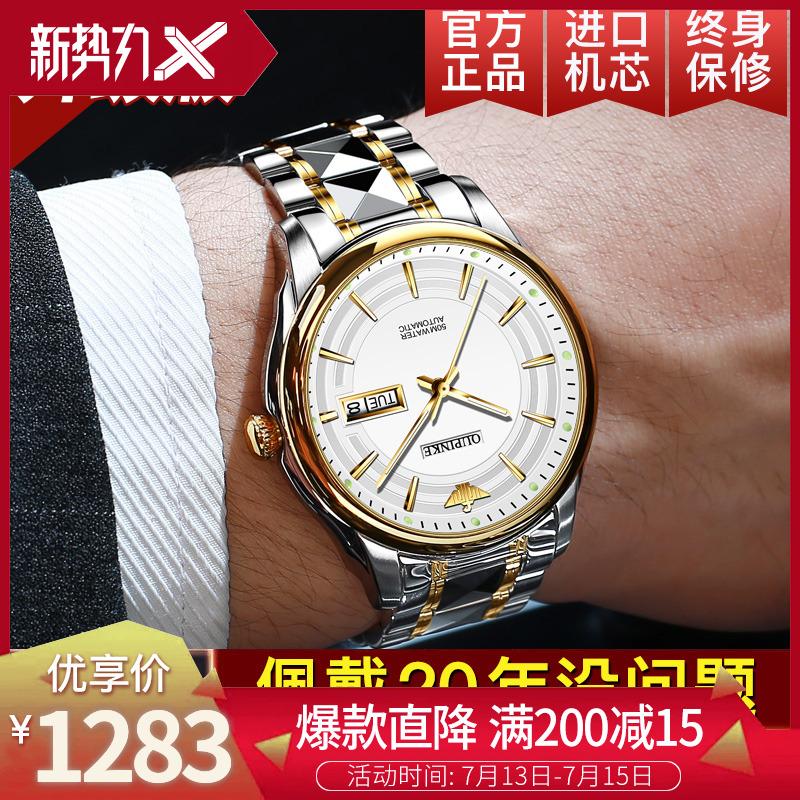 瑞士正品手表男士进口机械表夜光防水高档霸气腕表十大品牌名表