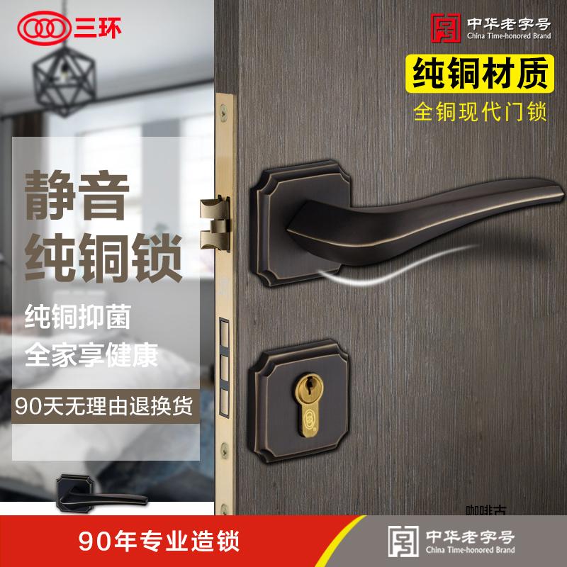 三环静音纯铜分体门锁卧室房木门美式把手室内实木门全铜锁具 G35