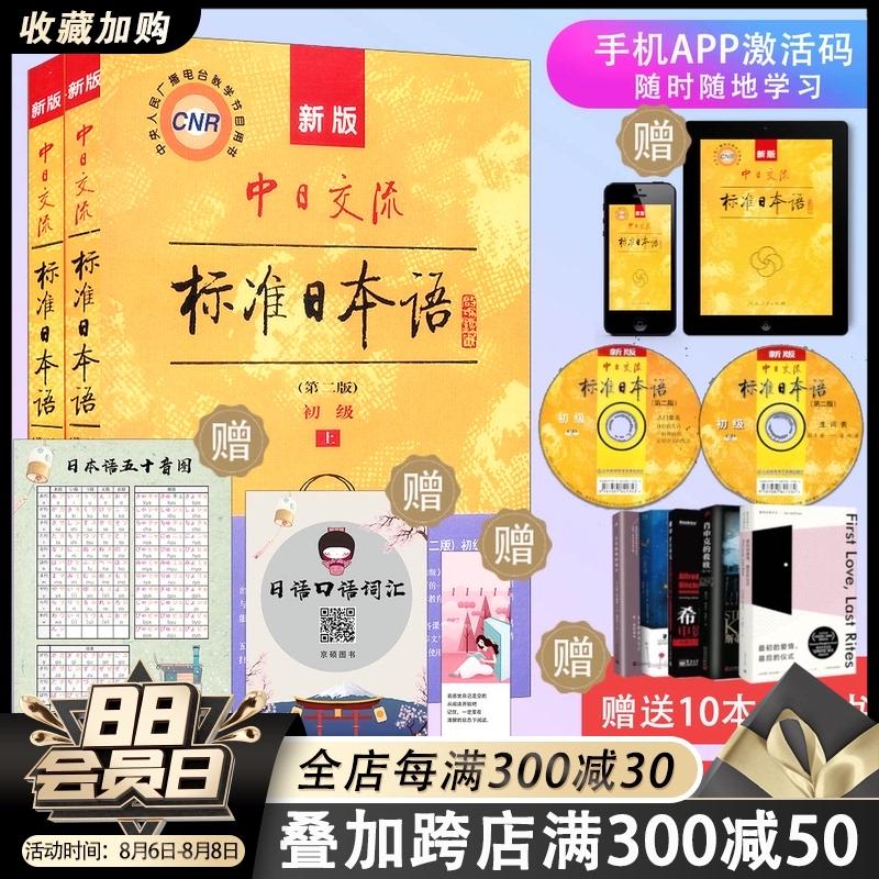 Японский Артикул 566765936580