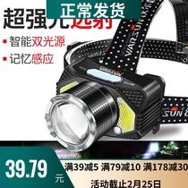 远光矿灯LED米夜钓户外3000头灯强光充电头戴式手电筒736雅尼
