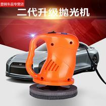 汽车抛光海绵盘抛光打磨轮美容保养打蜡轮海绵球镜面6寸镜面蜡盘