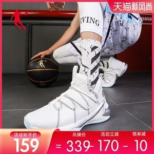 乔丹男鞋篮球鞋耐磨减震防滑球鞋实战透气运动鞋男子球鞋学生战靴