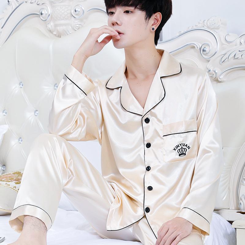 睡衣男春秋冰丝夏季家居服男士薄款长袖男生丝绸大码夏天男款套装