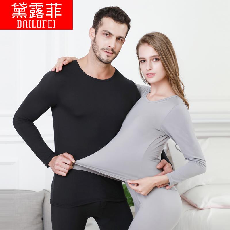男士秋衣秋裤青年学生修身大码薄款女士保暖内衣情侣打底套装冬季