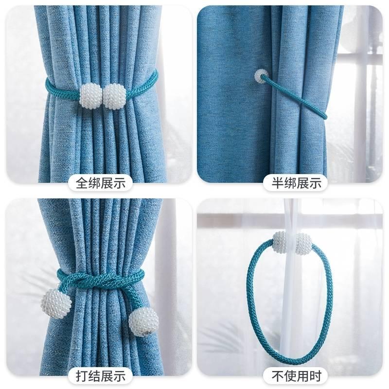 绑绳装饰配件窗帘绑带磁铁一对窗帘扣窗帘绳系带绳子扎束带扎绳