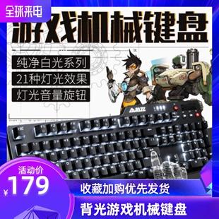 黑爵AK35I游戏真机械键盘青轴黑轴有线吃鸡电脑台式电竞cf笔记本lol双色键帽rgb发光背光牧马人键盘网吧网咖