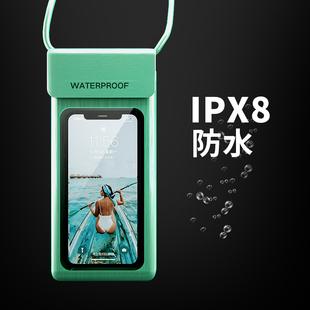 手机防水袋潜水套温泉水下拍照触屏通用手机袋保护壳骑手苹果华为