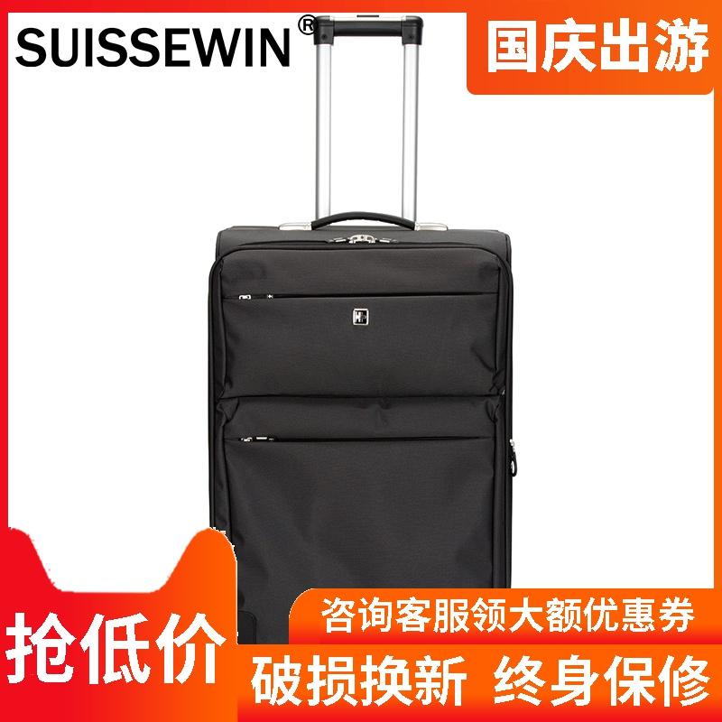瑞士军刀SUISSEWIN万向轮拉杆箱男女可扩展商务旅行牛津布行李箱正品保证