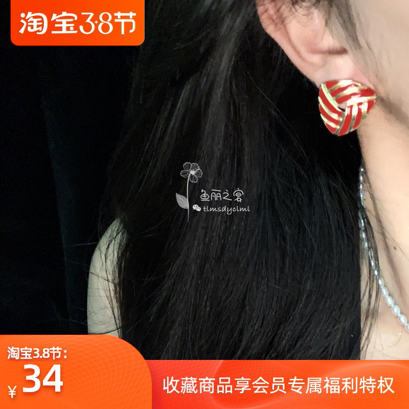 [goldfish on the roof] Hong Kong style retro fashion unique red gold stripe triangle silver pin ear clip