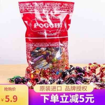 俄罗斯紫皮糖果混合装多口味正品糖果组合500g巧克力夹心喜糖礼包