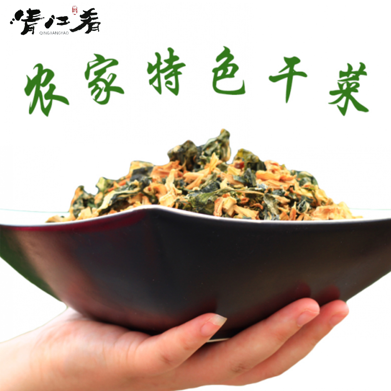 Dried vegetables, dried goods, dehydrated vegetables, farm made dried vegetables, new goods, no added local specialties, 250g Qingjiang cuisine package mail