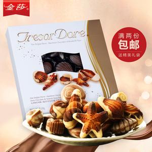 金莎diy可可脂贝壳形巧克力礼盒装比利时风味牛奶夹心送女友礼物