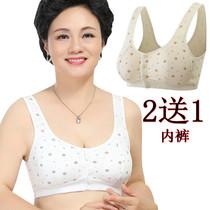 前扣背心式中年白色文胸女士中老年妈妈棉内衣无钢圈薄款胸罩双层