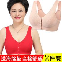 女式纯棉前扣妈妈内衣夏季薄款大码中老年文胸聚拢无钢圈背心胸罩