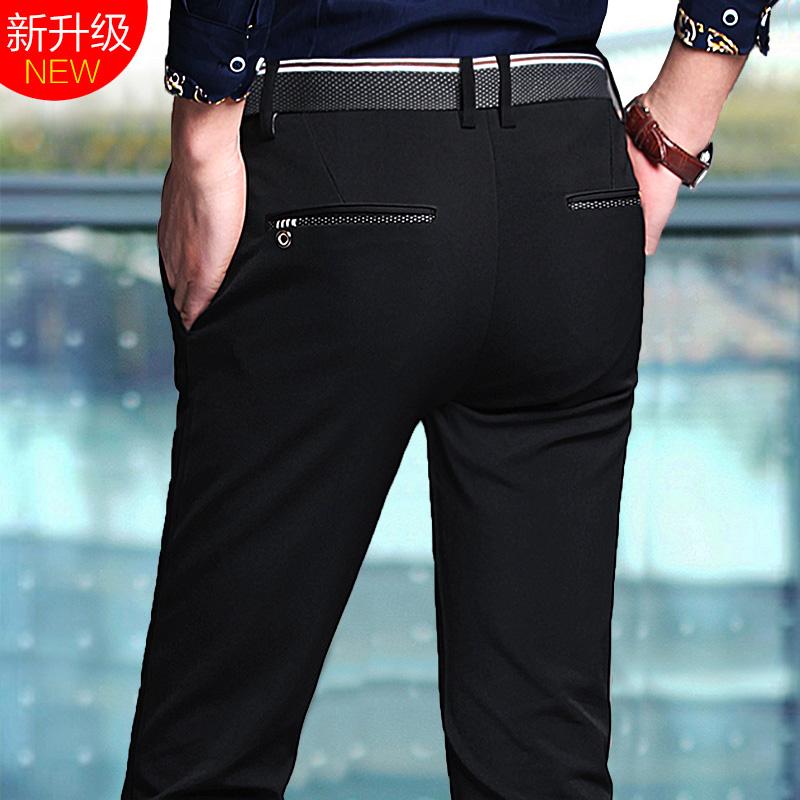 西裤男夏季薄款韩版修身免烫商务黑色小脚裤休闲职业西装裤男长裤