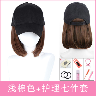Wigs and hats, light and fashionable