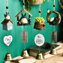 动物餐厅铃铛风铃小清新铜挂件植物日式挂门房间装饰品女礼物