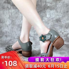 高跟鞋夏季真皮中跟2021浅口鞋子