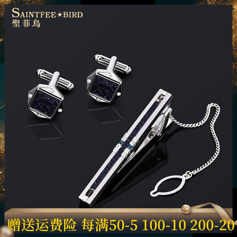 Зажимы для галстука Артикул 608000599407