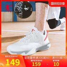 乔丹篮球鞋男鞋2020秋季新款皮面耐磨实战透气低帮球鞋学生运动鞋