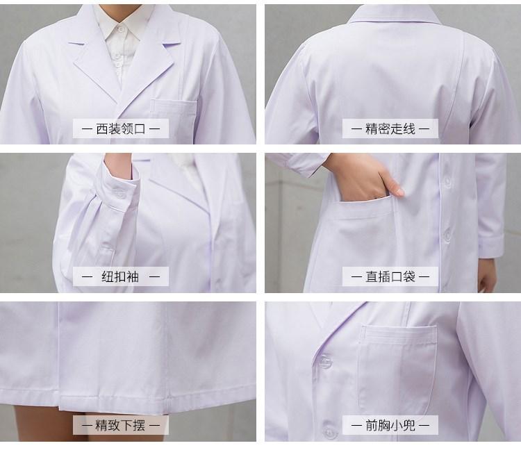 男医生工作服药房短袖短款白衣夏款新品韩版装白大卦药店百搭大夫