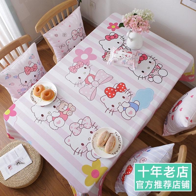 可爱卡通粉色hellokitty防水餐桌布