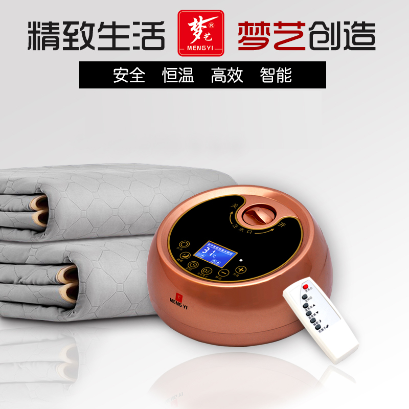 Water heating blanket double single water circulation water heating kang hot water blanket multi person electric mattress water heating mattress water heating electric blanket