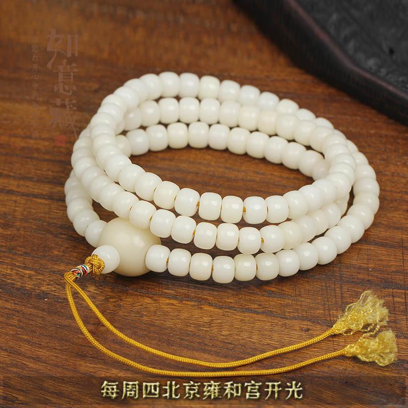 如意藏藏式纯白极简风白玉菩提根9mm佛珠可改穿男款108颗手链手串