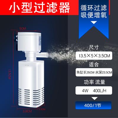 鱼缸过滤器系统整套循环小金鱼缸小型水泵上氧气泵一体陶瓷鱼盆