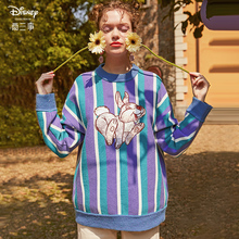 Two or three things: Disney romance, winter 2019, new makaron knitting, women's sweater, vintage