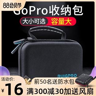 gopro收纳包gopro8配件gopro包7/6/5/4配件收纳盒大容量大疆运动相机数码配件DIY包便携包旅行 gopro8收纳包价格