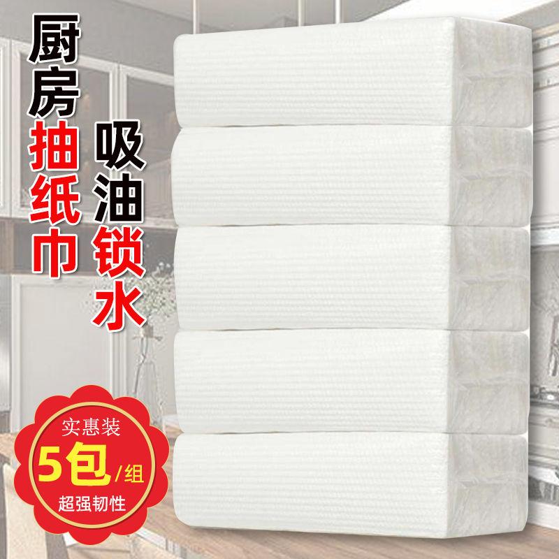 【600张】擦手纸厨房厨房用纸吸油纸