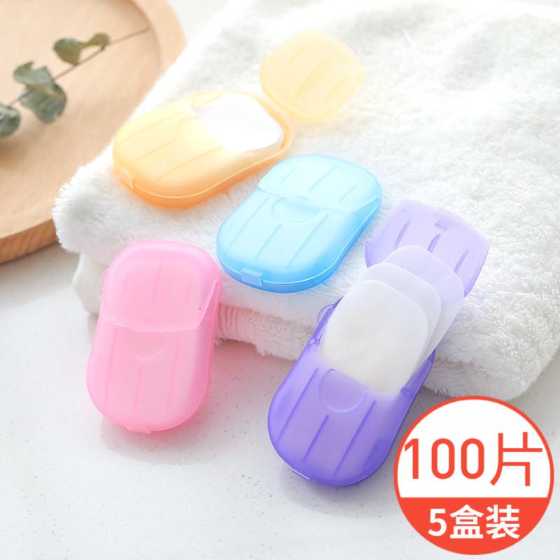 5盒装旅行便携式肥皂香皂纸户外一次性卫生清洁香皂片洗手片迷你
