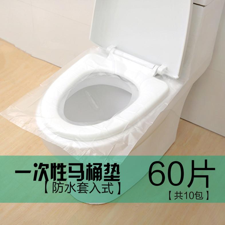 一次性马桶垫旅游粘贴防水马桶套坐垫纸厕所坐便器坐便套旅行用品