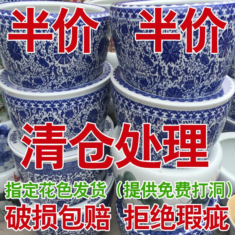 陶瓷�~缸景德�荷花缸睡�缸碗��觚�缸����缸大水缸青花碗�花盆