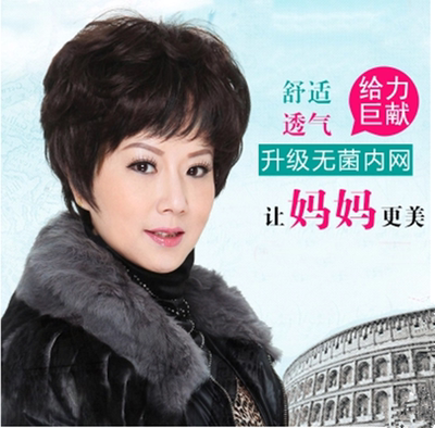 Middle-aged and elderly wigs female short hair real hair fluffy lifelike short curly hair elderly wig sets to send mother real hair