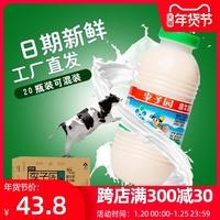 李子园甜牛奶原味整箱225ml*20小瓶儿童学生早餐奶含乳饮料批发
