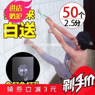 强力粘胶无痕防水墙壁免打孔粘钩