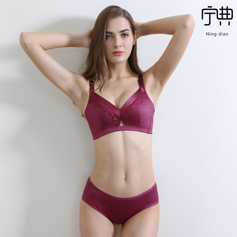 Ningdian sexy bra suit without steel ring gathered anti sagging lace underwear traceless back bra