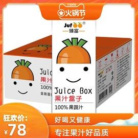 臻富纯果汁100%果蔬汁200g*24瓶 番茄汁胡萝卜汁蔬菜汁饮品饮料图片